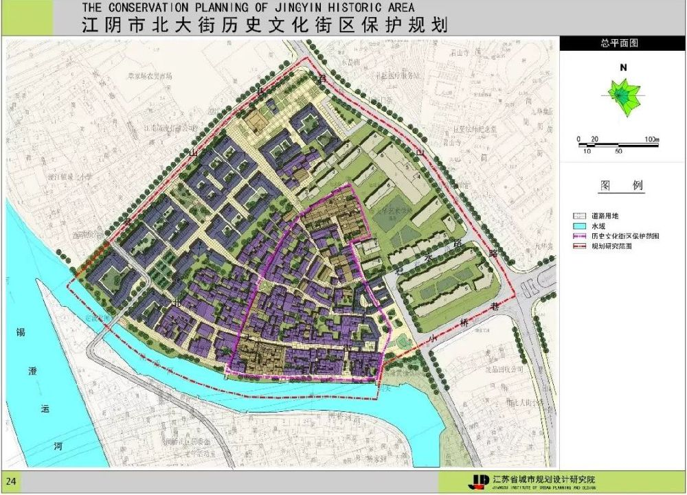 江阴北大街历史文化街区规划