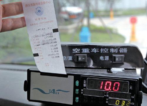 这个计价器与出租车的一样可以打印出专用的发票.
