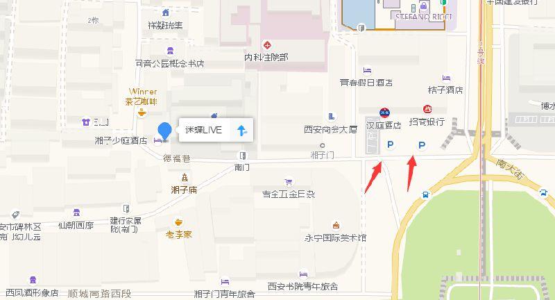 西安迷蝶酒吧在哪里?怎么去?
