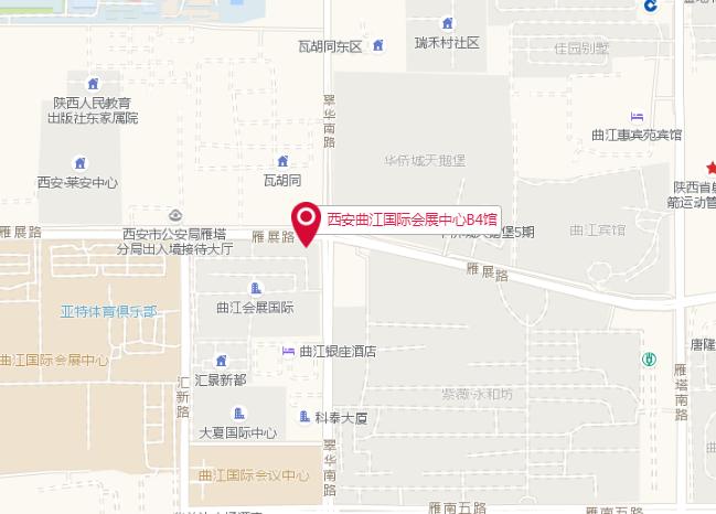 2017张韶涵演唱会西安站攻略(时间+门票)