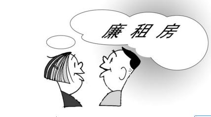 2017西安浐灞泘沱租赁型保障房报名通知