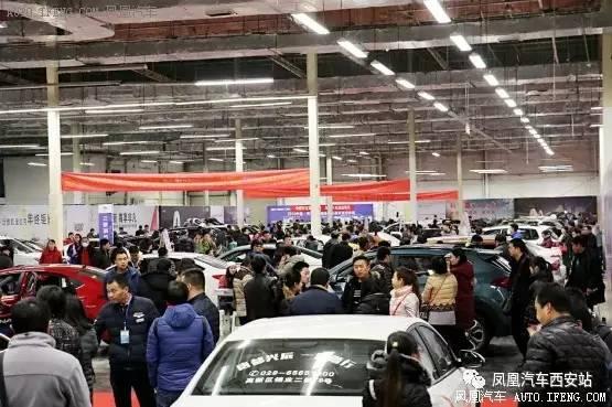 2012五一西安曲江国展中心车展具体地点在哪里?西安会议策划