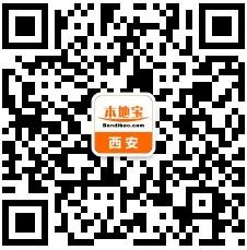 2017西安民生百货骡马市购物中心3月打折信息汇总