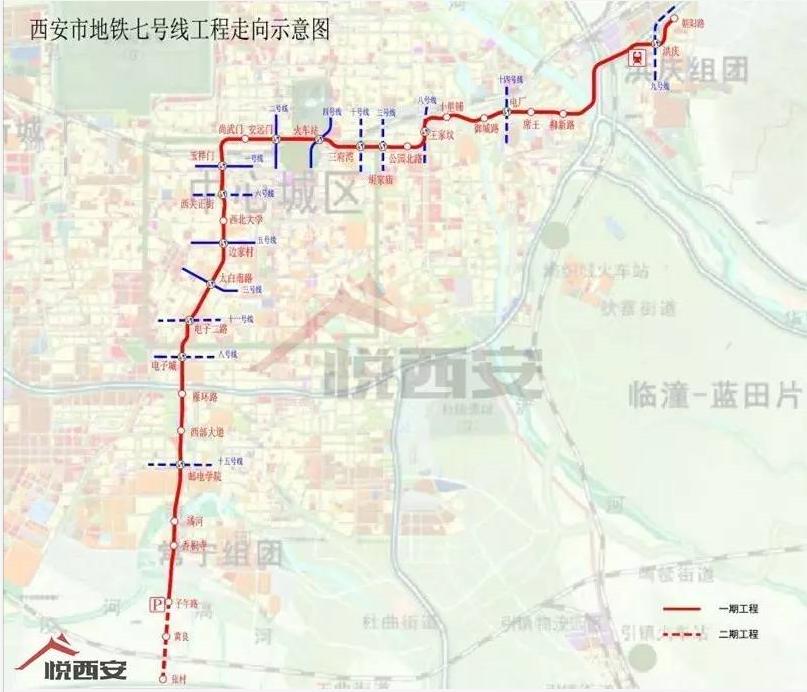 西安地铁7号线线路图图片