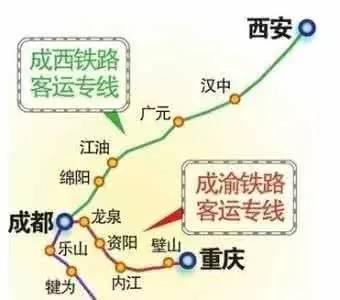 西城高铁9月30日正式通车 3小时到成都5小时到北京