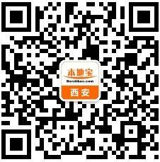 2017西安乐华欢乐世界演出时间表
