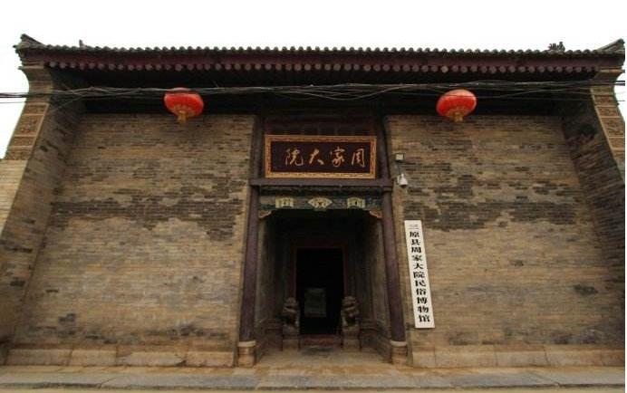 2017西安咸阳机场长途客车时间表(省内+省外)