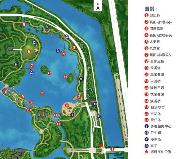 西安渼陂湖萯阳湖景区十·一正式免费开放