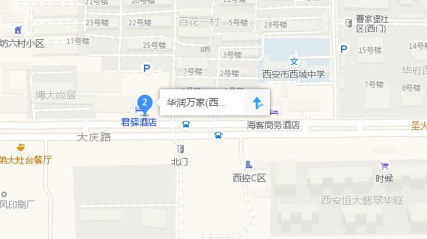 2018西安惠民车展