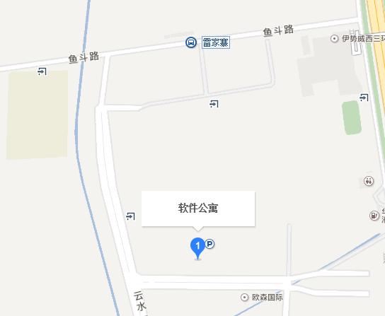 西安软件公寓公租房咨询电话