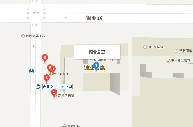 西安锦业公寓公租房物业电话