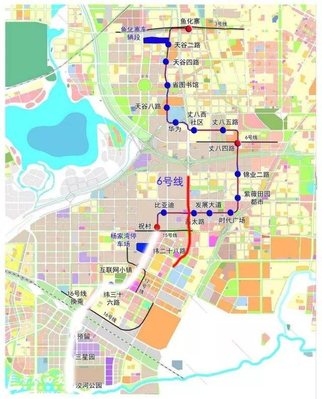 西安鱼化寨地铁规划