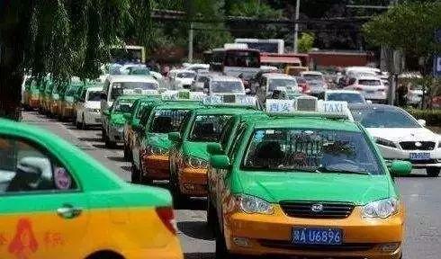 西安城六区双燃料出租车