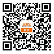 2018西安华夏文旅海洋公园圣诞活动攻略