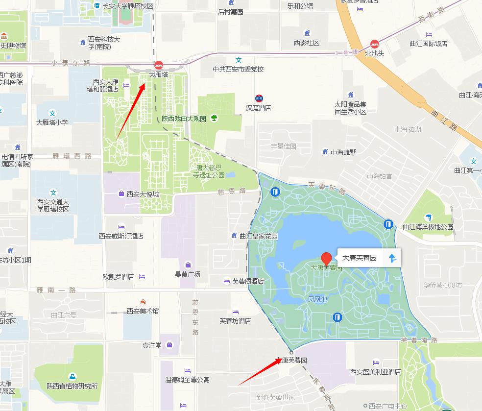 西安地铁几号线到大唐芙蓉园