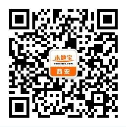2019西安城墙灯会时间
