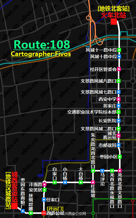 西安北客站南广场地铁站接驳公交线路有哪些
