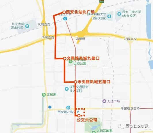 西安地铁4号线北客站北广场站接驳公交线路有几条