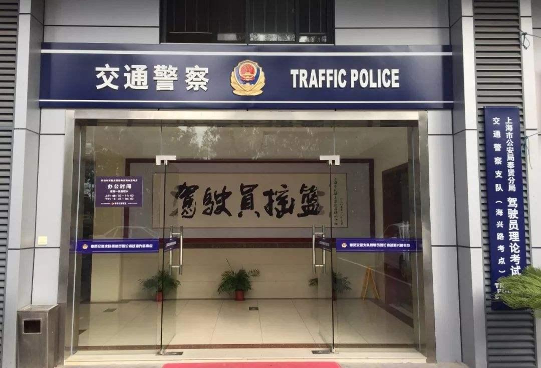 西安居民如何办理境外驾照转换国内驾照