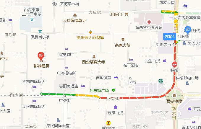 2018西安都城隍庙迎春庙会攻略(亮点+节目安排)