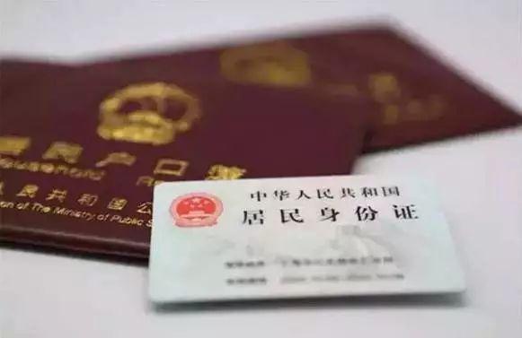 2018西安春节期间可以办理落户吗
