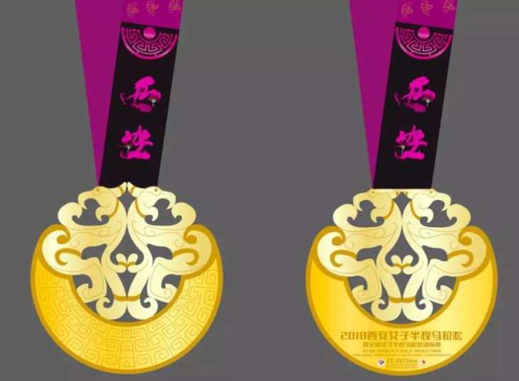 2018西安甜蜜跑女子半程马拉松赛完赛奖牌是什么样子的?