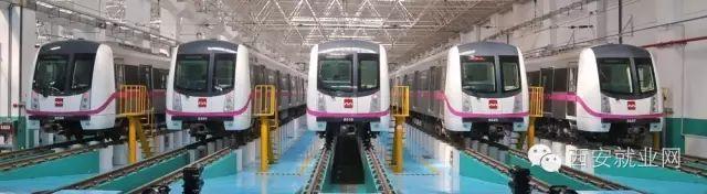 2018西安地下铁道有限责任公司运营分公司社会招聘公告