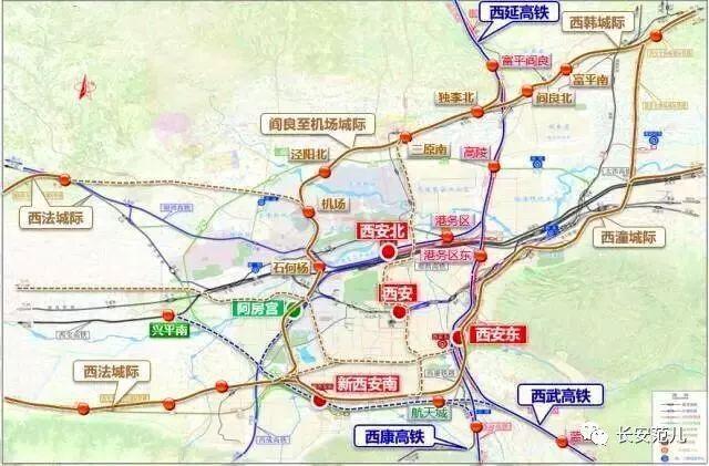 西安城际铁路规划线路