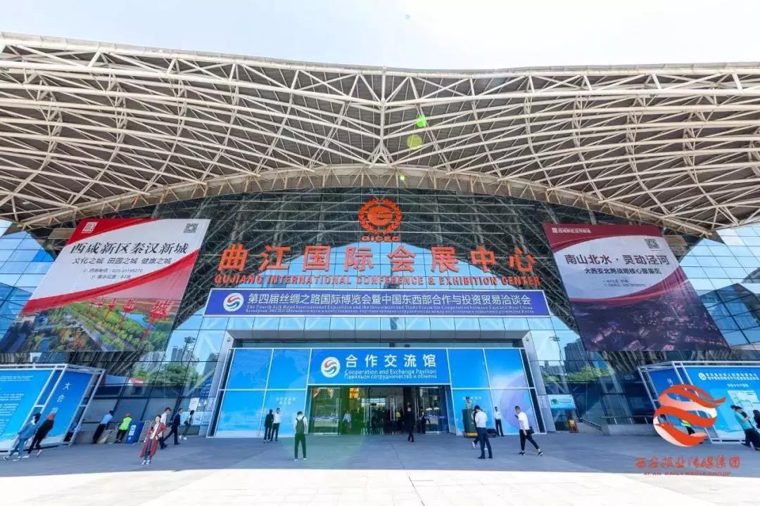 西安蓝田县4组15个项目在2019年第四届丝博会上签约