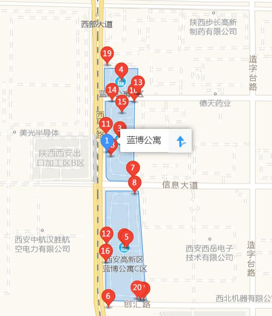 西安蓝博公寓有地铁直达吗