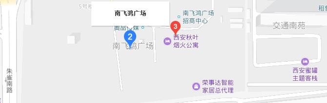 西安2019开业商场盘点