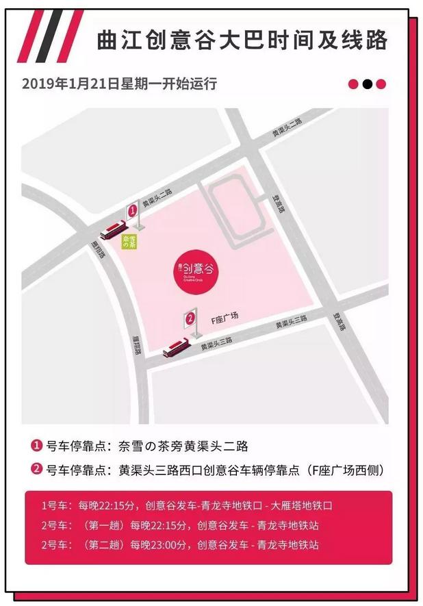 西安曲江创意谷2019春节活动盘点