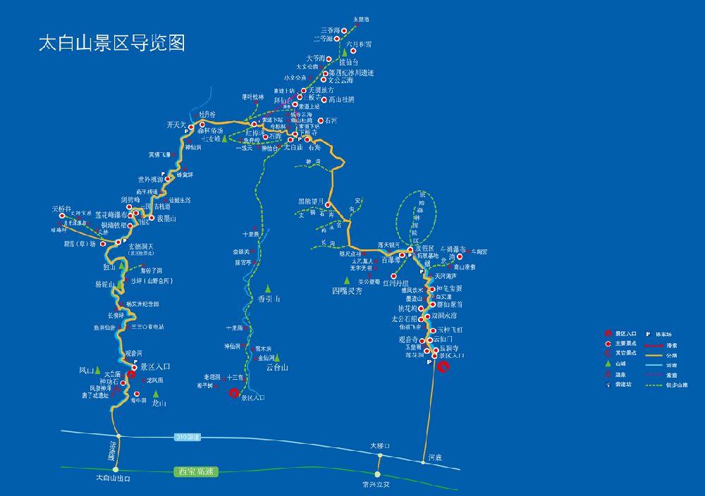 陕西太白山一日游攻略(门票+路线+住宿)