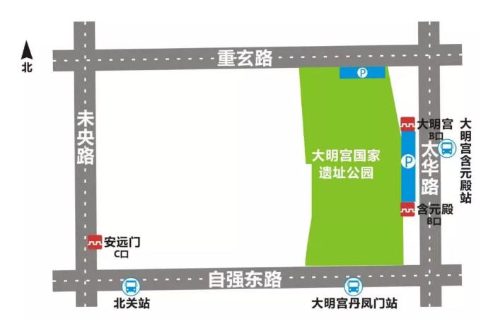 2019西安大明宫春游活动盘点