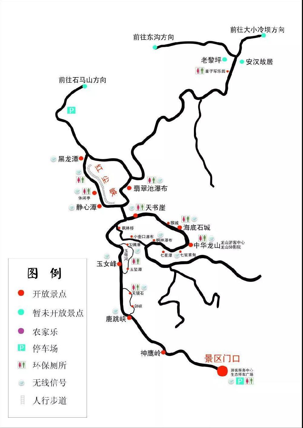 2019陕西汉中五一免费优惠景区