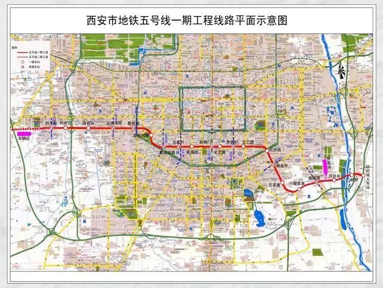 西安2020年地铁通车线路盘点
