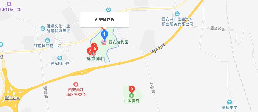2019西安植物园兰花展赏花攻略