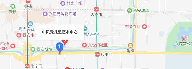 西安儿童剧《小猫钓鱼》(时间 地点 门票)