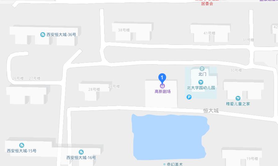 西安儿童剧《蓝精灵之精灵冒险》(时间 门票)