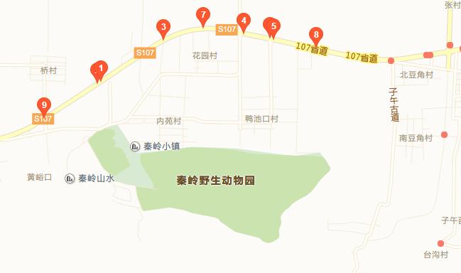 2019西安秦岭野生动物园五一游玩指南