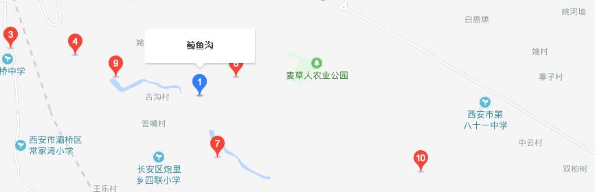 2019西安鲸鱼沟竹海景区五一可以用旅游年卡吗