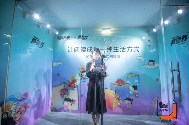 2019西安曲江五一活动盘点
