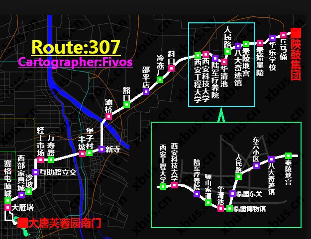 西安兵马俑坐几路公交车