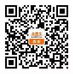 2019西安乐华欢乐世界母亲节优惠