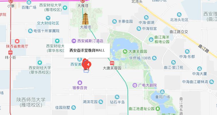 西安大唐不夜城爱情博物馆游玩指南