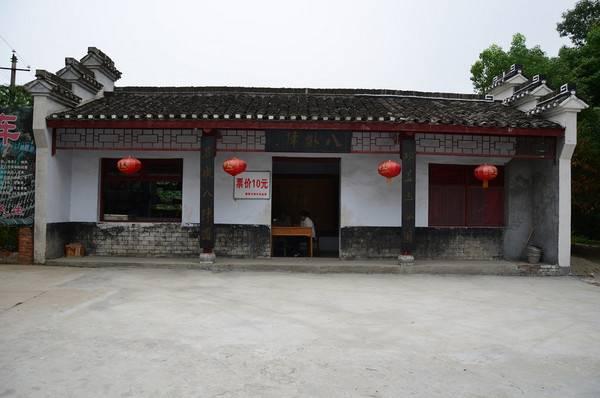襄阳旅游攻略图片