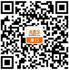 2017厦门地铁问题及解答大全