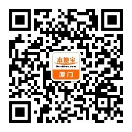 2017厦门机场大巴时刻表(时间+线路)