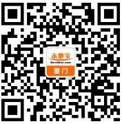 2019厦门康莱德酒店春节年夜饭