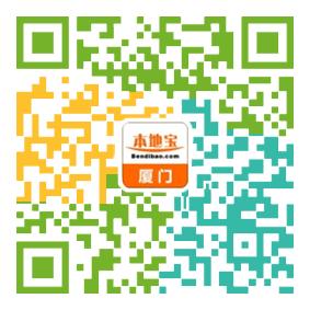厦门首届樱花文化节攻略(时间+地点+交通指南)
